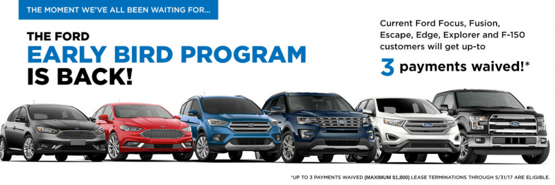 Ford Early Bird Program Bitmoto